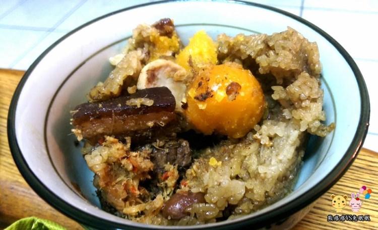【端午節肉粽邀約】有媽媽味道的台北凱撒肉粽禮盒
