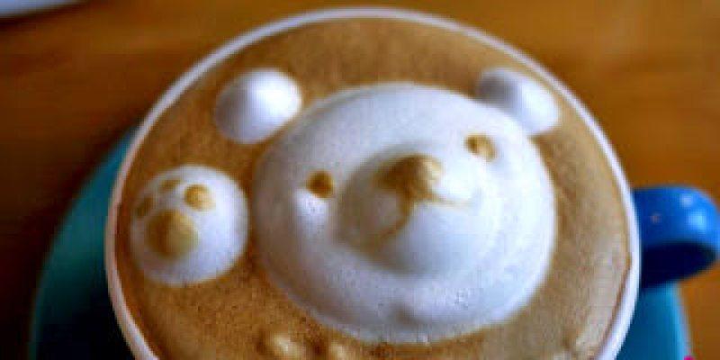 【台中52咖啡館】3D 立體小熊拉花