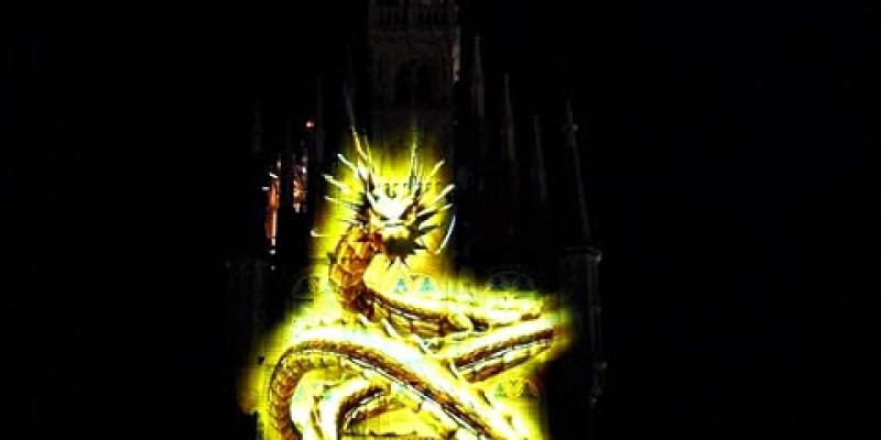 【豪斯登堡】死亡城堡火龍3D秀