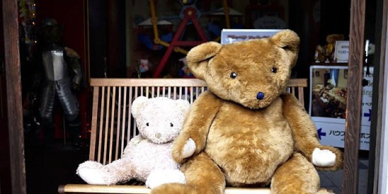 【日本九州】豪斯登堡的泰迪熊博物館