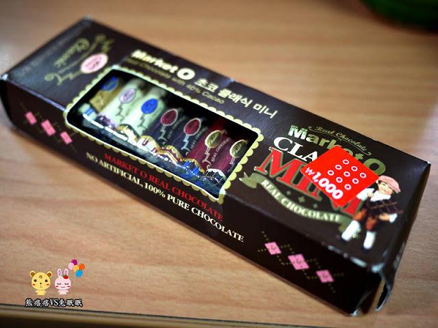 【韓國超人氣】MARKET O 經典迷你巧克力