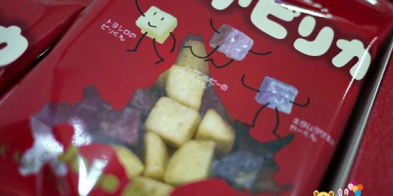 【北海道必買】薯塊三姊妹VS薯條三兄弟