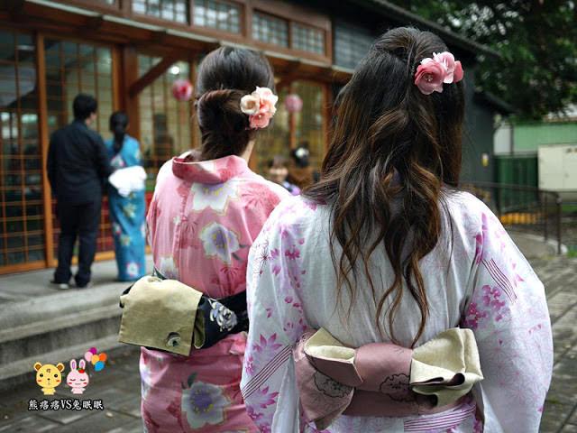 【邀約】市長官邸藝文沙龍。偽日本之旅