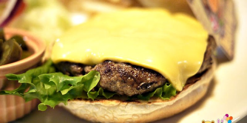 【台中慾望廚房】墨西哥嗆辣牛堡的邪惡起司