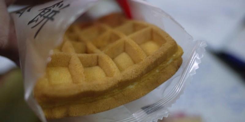 【團購美食】一期一會神戶鬆餅