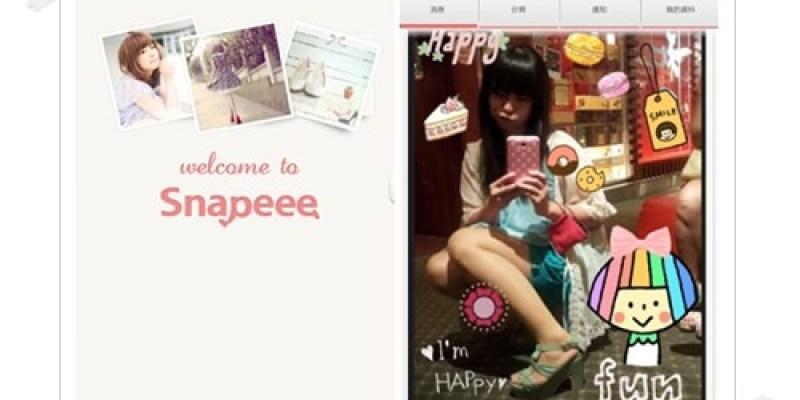 【Users說。娜娜】App❤日本可愛の隨身拍貼社群Snapeee