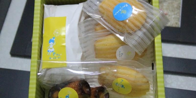 【甜點森林體驗】甜點實驗室的貝殼蛋糕