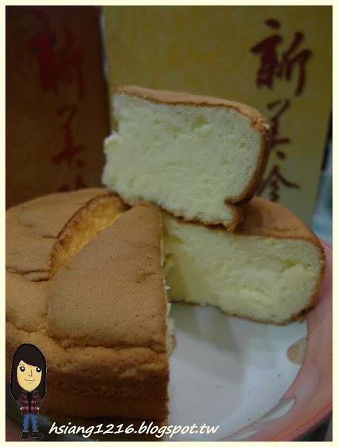 【喵湘湘網路團購美食】新竹芎林─新美珍古早味蛋糕