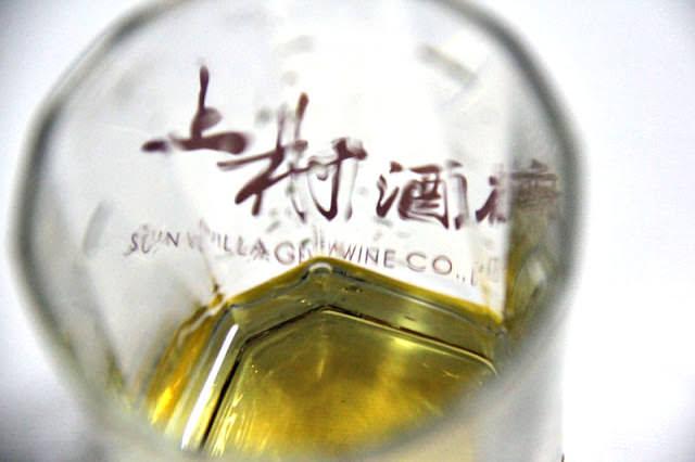 【上村酒廠體驗】花果椿妝水果酒-蘋果酒&梅子酒