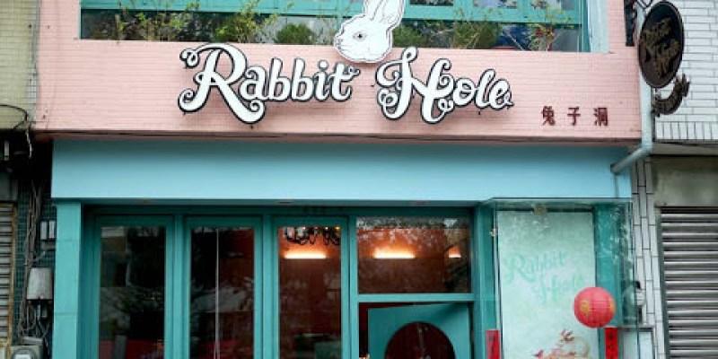 【台中兔子洞】愛麗絲夢遊仙境-童話般的甜點屋