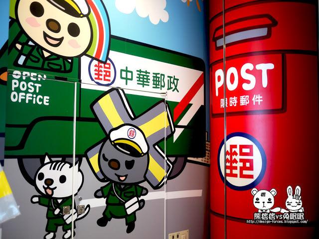 【高雄】夢時代OPEN小將郵局