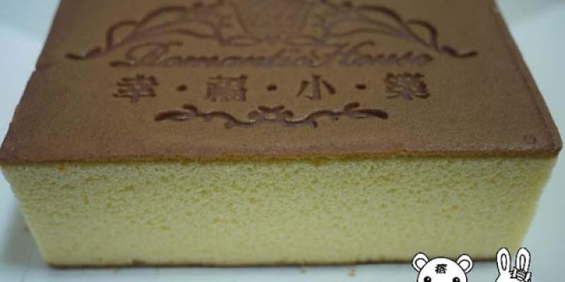 【美食試吃】金格愛情誓約喜餅-蜂蜜長崎蛋糕