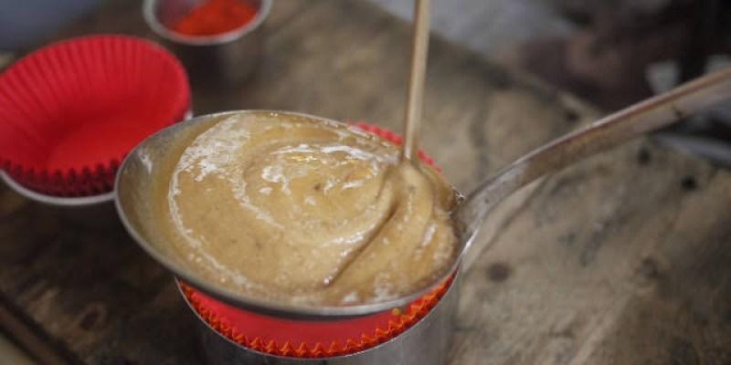 【台南府中街美食】古早味煮碰糖-祖傳祕方