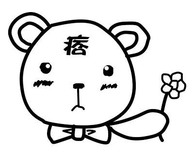 [免費下載] CCleaner v3.13.1600 繁體中文版!