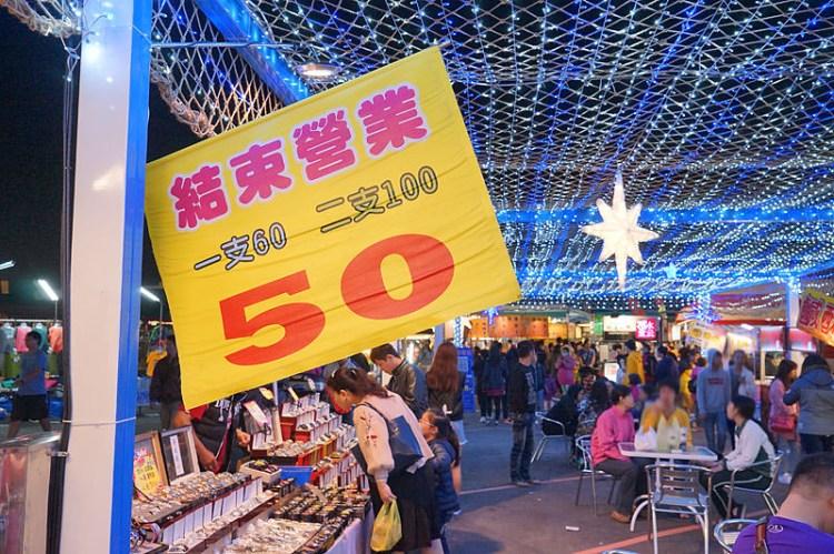環中夜市最搞笑的攤位,開幕第一天就結束營業是哪招?