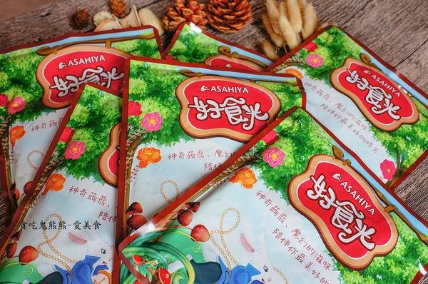 【網購】旭家好食光-夏日輕食新選擇,低卡低熱量ISO認證蒟蒻麵料理,好方便即食調理包