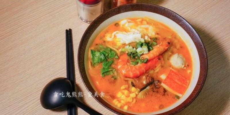 高雄美食 苓雅區/粥老闆Porridge Boss-鍋燒海鮮粥品專賣~嗯~有記憶中懷念的媽媽味