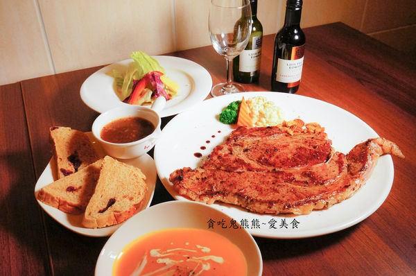 高雄美食 左營區/力町原塊牛排丼飯-嚐嚐兩個手掌大的原塊牛排+智利第一名葡萄酒整個套餐,哇~只要539?