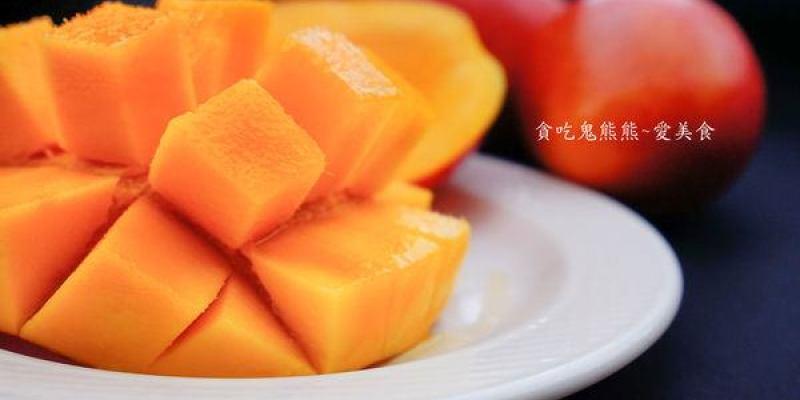 屏東美食 枋山鄉/獅頭山愛文芒果農場-天然無添加的原滋原味,健康的好味道