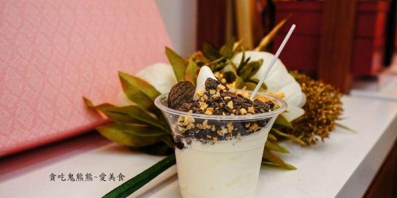 義美霜淇淋-銅板價格馬上沁心涼的黑炫聖代