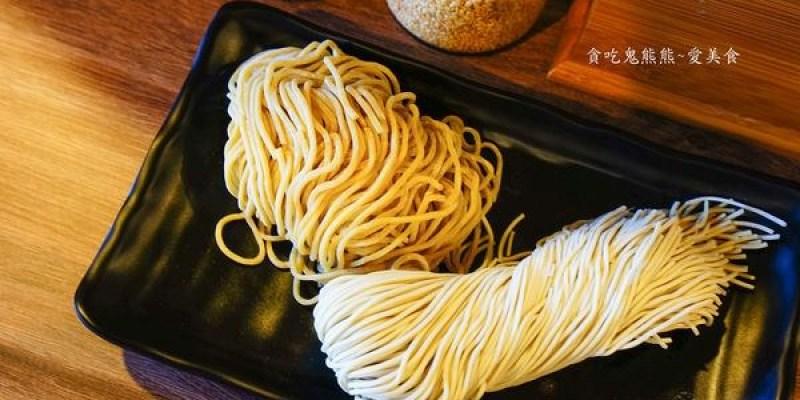 高雄三民區拉麵 五賀日式拉麵屋-非常自由可以客製化的