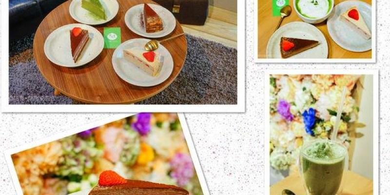高雄前鎮區千層蛋糕 先生-層層堆疊的甜蜜幸福味-sensei職人手作