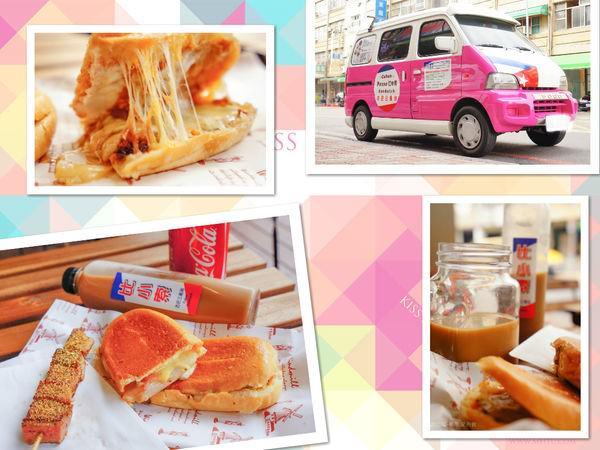 高雄美食 前鎮區/比小索古巴三明治~熱壓脆皮麵包夾著牽絲起司動人的美味