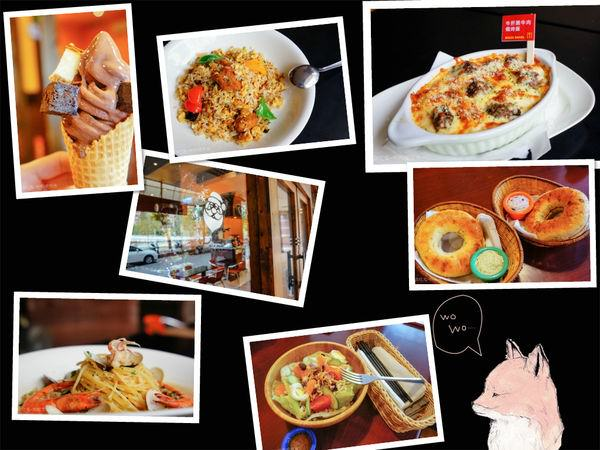高雄美食 左營區/貝果貝果之東西廚房-異國風多種創意餐點