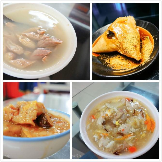 高雄美食 鳥松區/魯麵-台南特殊的美食~加映~小腸分量超多的四神湯