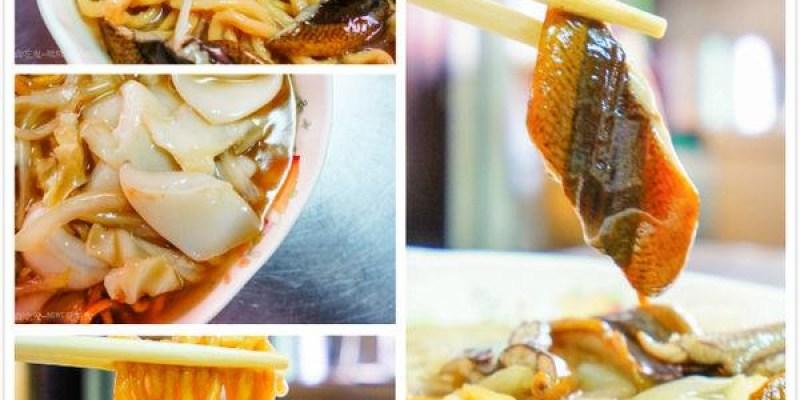 高雄鳳山區美食 南台【欽】鱔魚麵專賣店
