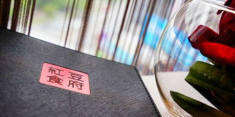 高雄美食 前金區/紅豆食府高雄大立店