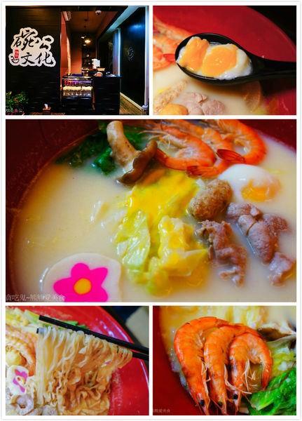 高雄美食 碗公文化(已歇業)