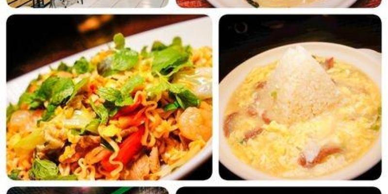 【美食】高雄  San Ding 異國飯Bar