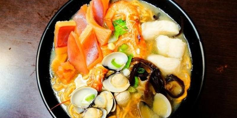 高雄苓雅鍋燒麵  小栗子海鮮鍋燒專門店