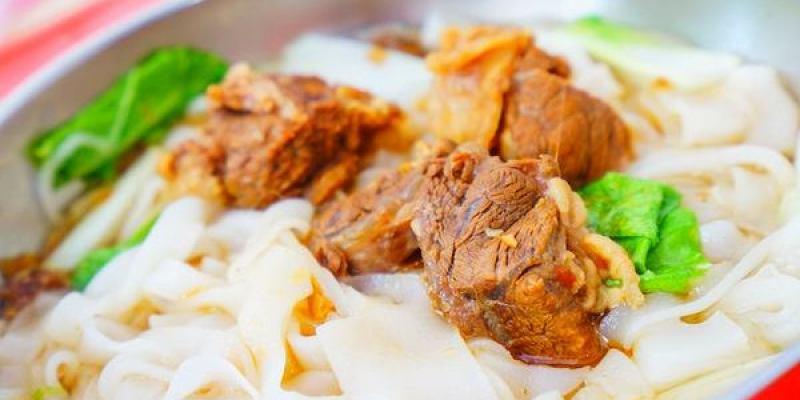 【美食】高雄   食為先牛肉粄條