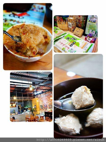 【美食】台南  南方米造
