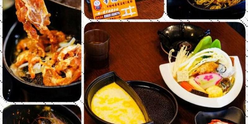 高雄楠梓美食  幸福的鍋
