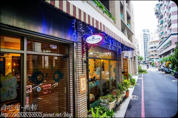 高雄鳳山區美食   棋琴庭園咖啡