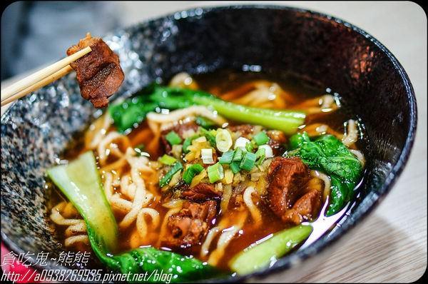 【美食】高雄  清ㄧ色牛肉麵