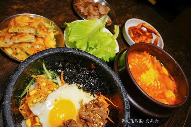 高雄三民區美食 槿韓食堂-吃到飽不到500元~新菜色新風味