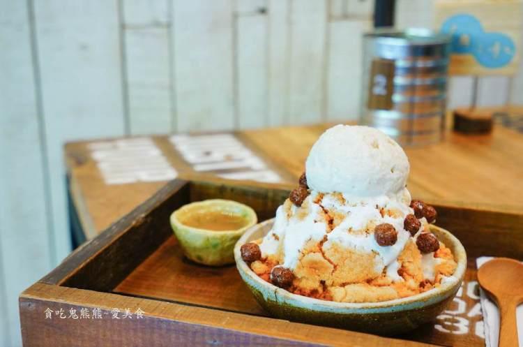 台中美食 西區/有冰 Yo Ice,在手作文創風空間裡,一起吃創意天然冰唄