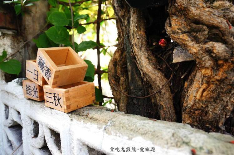 【旅遊】台中旅遊/范特喜文創聚落-綠建築老屋新生
