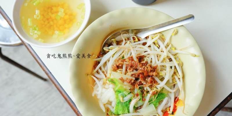 高雄美食 新興區/新崛江五十年老店陽春麵-超推~切仔料,多種特別新鮮滷味