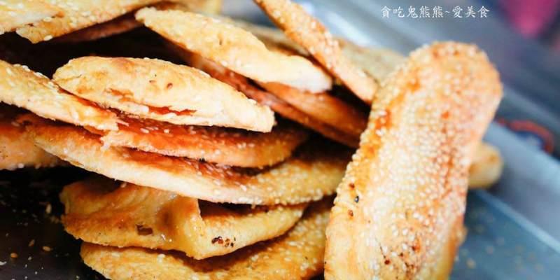 高雄美食 三民區/康軒碳烤燒餅-老麵發酵,炭火香外省燒餅