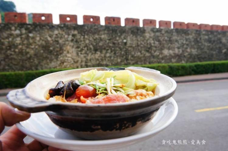 高雄美食 左營區/功夫港式煲仔飯-哈~有趣~清朝古牆前吃香港煲仔飯!(已歇業)