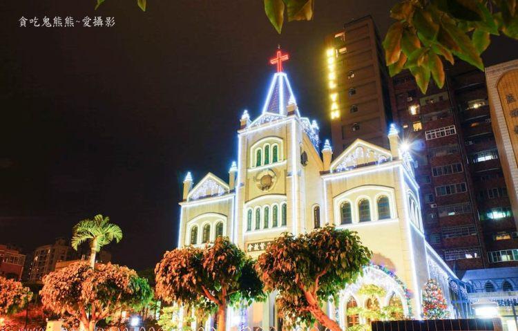 【旅遊】 高雄旅遊/高雄鹽埕教會-浪漫的就像歐洲古堡,一起感受濃濃的耶誕氛圍唄