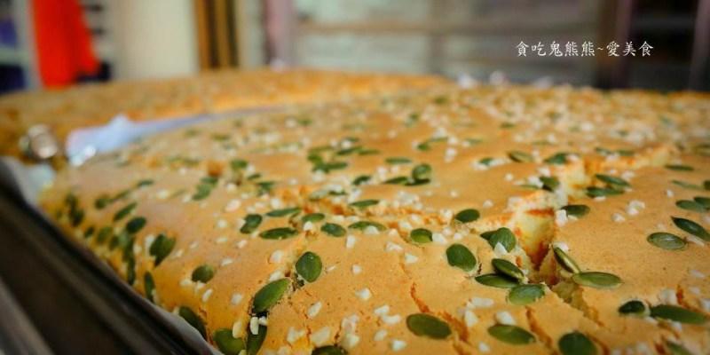 高雄三民區美食 法朗西斯烘培坊-用料不手軟,軟綿的現烤古早味蛋糕