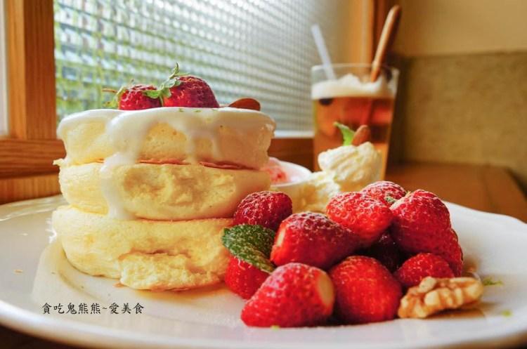 嘉義美食 嘉義甜點/伴伴鬆餅-草莓季開始啦,來吃吃草莓舒芙蕾鬆餅~快衝