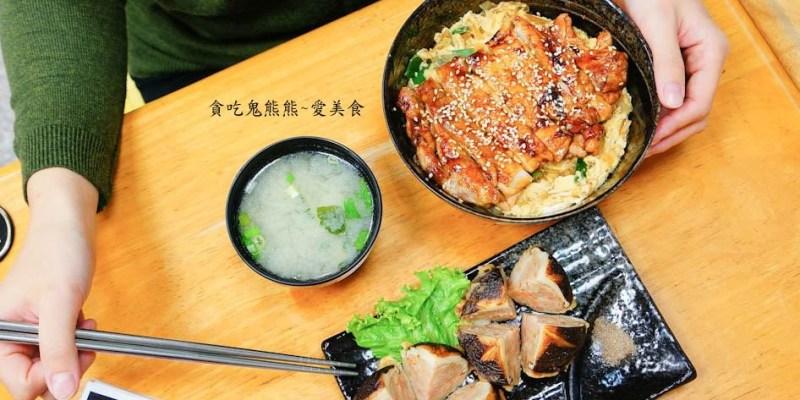 高雄美食 新興區/小澤丼.咖哩.烏龍麵-深藏不露的小食堂