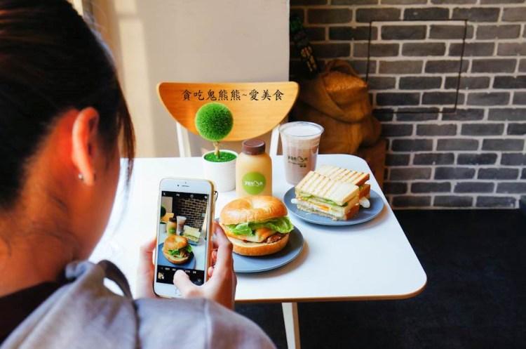 高雄左營早午餐 Yanoon豆漿-顛覆對豆漿的概念,喝出黃豆完整的營養素(已歇業)